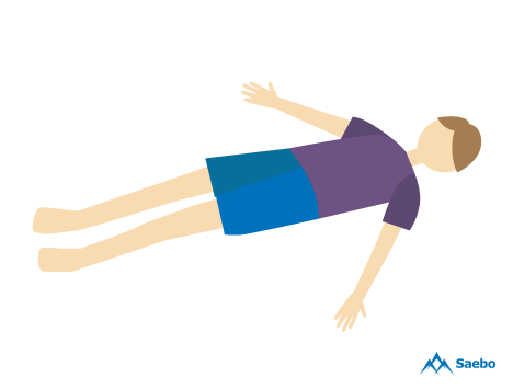 Supine-Shoulder-Stretch
